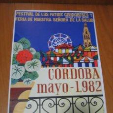 Coleccionismo de carteles: CARTEL FERIA DE CÓRDOBA. REPRODUCCIÓN COLECIONABLE . Lote 148582354