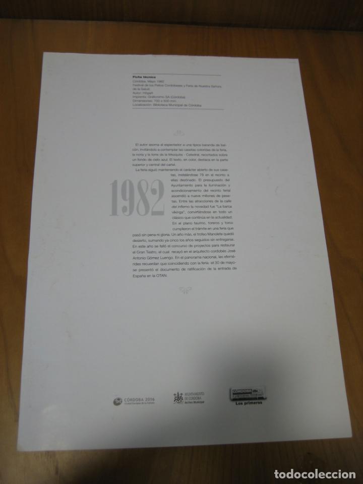 Coleccionismo de carteles: Cartel feria de Córdoba. Reproducción colecionable - Foto 2 - 148582354