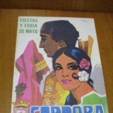 Coleccionismo de carteles: CARTEL FERIA DE CÓRDOBA. REPRODUCCIÓN COLECIONABLE . Lote 148582422