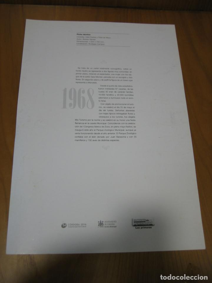 Coleccionismo de carteles: Cartel feria de Córdoba. Reproducción colecionable - Foto 2 - 148582422
