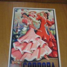 Coleccionismo de carteles: CARTEL FERIA DE CÓRDOBA. REPRODUCCIÓN COLECIONABLE . Lote 148582534
