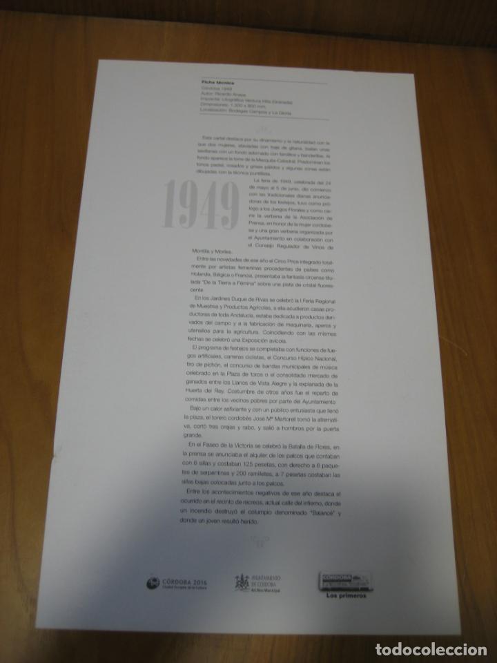 Coleccionismo de carteles: Cartel feria de Córdoba. Reproducción colecionable - Foto 2 - 148582534