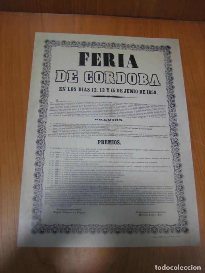 CARTEL FERIA DE CÓRDOBA. REPRODUCCIÓN COLECIONABLE (Coleccionismo - Reproducciones de carteles)