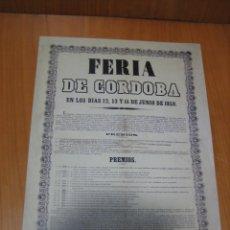 Coleccionismo de carteles: CARTEL FERIA DE CÓRDOBA. REPRODUCCIÓN COLECIONABLE . Lote 148582606