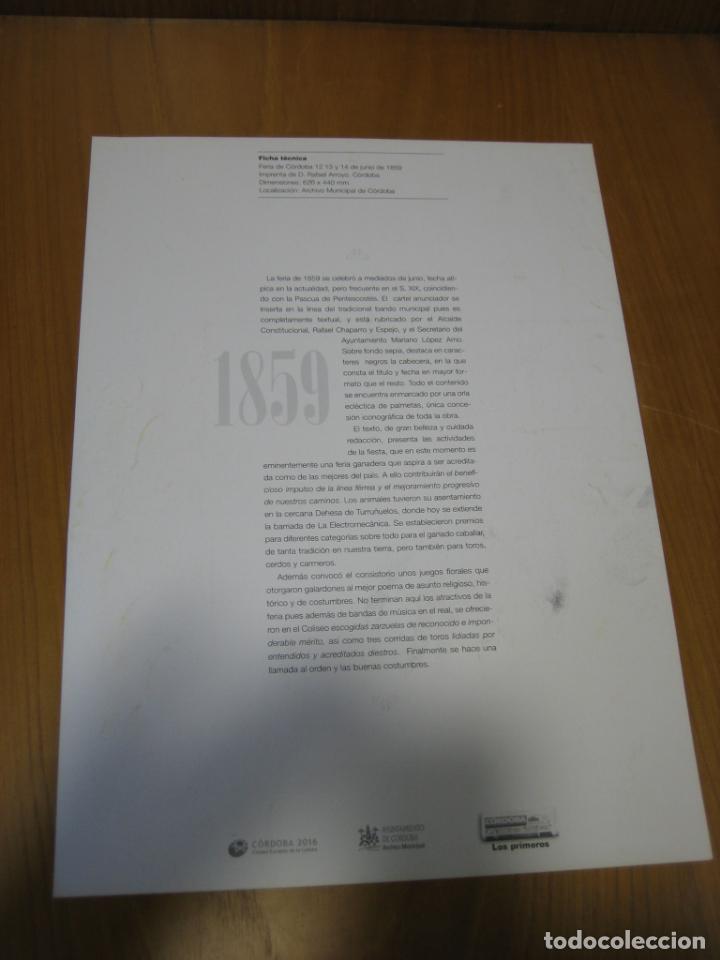 Coleccionismo de carteles: Cartel feria de Córdoba. Reproducción colecionable - Foto 2 - 148582606