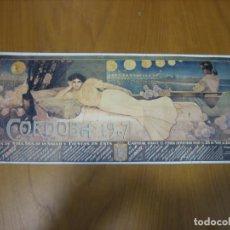 Coleccionismo de carteles: CARTEL FERIA DE CÓRDOBA. REPRODUCCIÓN COLECIONABLE . Lote 148582670