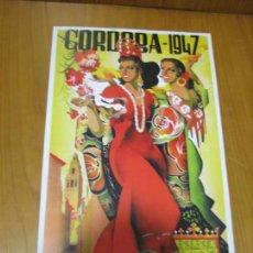 Coleccionismo de carteles: CARTEL FERIA DE CÓRDOBA. REPRODUCCIÓN COLECIONABLE . Lote 148582750
