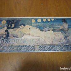 Coleccionismo de carteles: CARTEL FERIA DE CÓRDOBA. REPRODUCCIÓN COLECIONABLE . Lote 148582786