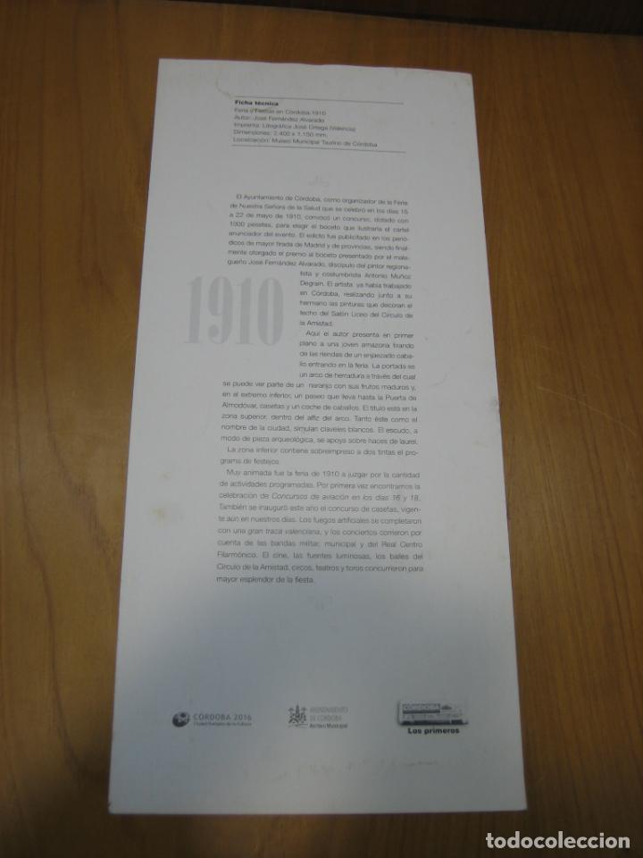 Coleccionismo de carteles: Cartel feria de Córdoba. Reproducción colecionable - Foto 2 - 148583018