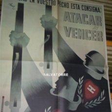 Colecionismo de cartazes: GRAN CARTEL.POSTER.GUERRA CIVIL. REPUBLICA. EJERCITO ESPAÑOL.FACSIMIL.84 CM X 62 CM. Lote 149511822