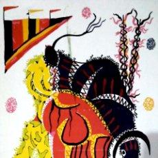 Coleccionismo de carteles: LAMINA. MOTIVOS TAURINOS. L. ALBERTI. FACSIMIL.. Lote 154563078