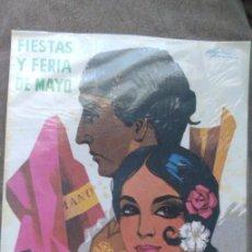 Coleccionismo de carteles: CARTEL FERIA DE MAYO DE CÓRDOBA, 1968, RÉPLICA. Lote 166663942