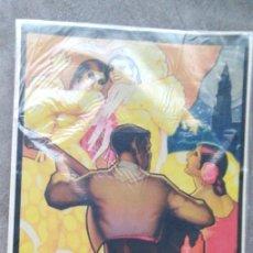 Coleccionismo de carteles: CARTEL FERIA DE OTOÑO DE CÓRDOBA, 1933, RÉPLICA. Lote 166664194