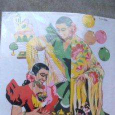 Coleccionismo de carteles: CARTEL FERIA DE MAYO DE CÓRDOBA, 1957, RÉPLICA. Lote 166664542