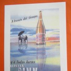 Coleccionismo de carteles: CARTEL PUBLICITARIO CERVEZAS DAMM . REPRODUCCION . 29,5 X 21 CM. AÑO 2007. Lote 177959085