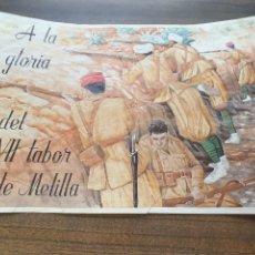 Coleccionismo de carteles: CARTEL GUERRA. Lote 181497552