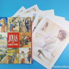 Coleccionismo de carteles: JOYAS DE BLANCO Y NEGRO, COMPLETO LAS 12 LAMINAS Y LA CARPETA. Lote 182611531