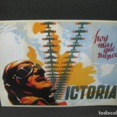 Coleccionismo de carteles: VICTORIA. HOY MAS QUE NUNCA. CARTELLS CATALANS DE LA GUERRA CIVIL. Lote 184175087