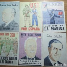 Coleccionismo de carteles: LOTE DE SEIS CROMOS/REPRODUCCIONES DE CARTELES DE LA GUERRA CIVIL Y POSTGUERRA (DÉCADA DE 1960-1970). Lote 187227055