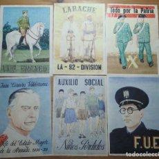 Coleccionismo de carteles: LOTE DE SEIS CROMOS/REPRODUCCIONES DE CARTELES DE LA GUERRA CIVIL Y POSTGUERRA (DÉCADA DE 1960-1970). Lote 187227220