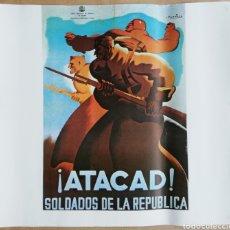 Coleccionismo de carteles: REPRODUCCIÓN CARTEL GUERRA CIVIL ESPAÑOLA (1936-1939). Lote 189639041