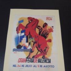 Coleccionismo de carteles: CARTEL FERIA DE VALENCIA. 1934.. Lote 192876651