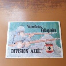 Coleccionismo de carteles: LAMINA 10X14. Lote 194263968