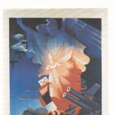 Coleccionismo de carteles: * GUERRA CIVIL * ESPAÑA RESUCITA / SERVICIO NACIONAL DE PROPAGANDA . Lote 194723898