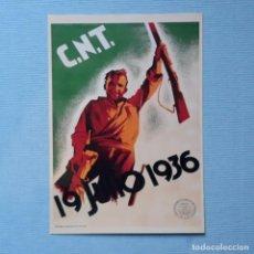 Coleccionismo de carteles: 19 DE JULIO 1936 - CARTELLS CATALANS DE LA GUERRA CIVIL. Lote 198194706