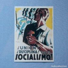 Coleccionismo de carteles: ¡UNIÓN! ¡DISCIPLINA! POR EL SOCIALISMO - CARTELLS CATALANS DE LA GUERRA CIVIL. Lote 198196750