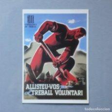 Coleccionismo de carteles: ALLISTEU-VOS PER AL TREBALL VOLUNTARI - CARTELLS CATALANS DE LA GUERRA CIVIL. Lote 198197212
