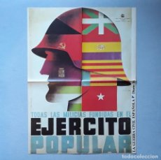 Coleccionismo de carteles: CARTEL GUERRA CIVIL - MILICIAS EN EL EJÉRCITO POPULAR. Lote 198199100