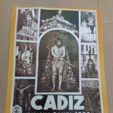 Coleccionismo de carteles: CARTEL SEMANA SANTA CÁDIZ 1959-SELECCION DE IMAGINES. Lote 202599161