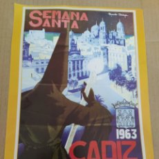 Coleccionismo de carteles: CARTEL REPRODUCCIÓN SEMANA SANTA CÁDIZ 1963 - PINTURA EN LIENZO. Lote 202599257