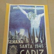 Colecionismo de cartazes: CÁRTEL REPRODUCCIÓN SEMANA SANTA CÁDIZ 1945 - PINTURA EN LIENZO. Lote 202599430