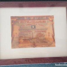 Coleccionismo de carteles: CUADRO CON LAMINA QUE REPRODUCE CARTEL DE LA COMPAÑIA GENERALTRANSALANTICA. Lote 205543648