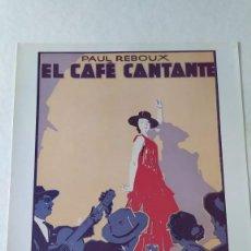Coleccionismo de carteles: REPRODUCCIÓN DE CARTEL EL CAFÉ CANTANTE DEL ARTISTA ARTURO BALLESTER EXPOSICIÓN LA CAIXA 1986. Lote 210076382