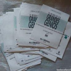 Coleccionismo de carteles: LOTE 34 LÁMINAS PINTURA GRANDES GENIOS (EL MUNDO). Lote 210399023