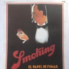 Coleccionismo de carteles: PAPEL DE FUMAR SMOKING 21X29CMS EL PAPEL DE FUMAR THE SMOKING COLLECTION. Lote 211977970
