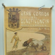 Collectionnisme d'affiches: REPRODUCCION DE CARTEL DE TORO GRAN CORIDA DE BENEFICENCIA MADRID AÑO 1912. Lote 219215695
