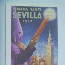 Coleccionismo de carteles: SEMANA SANTA DE SEVILLA: PEQUEÑO CARTEL ( REPRODUCCION DE COLECCION ) DE 1958, DE FRANCISCO MARISCAL. Lote 219708595