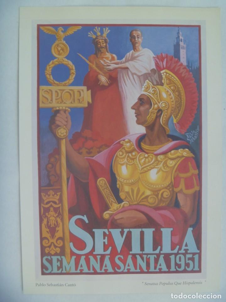 SEMANA SANTA DE SEVILLA : PEQUEÑO CARTEL ( REPRODUCCION DE COLECCION ) DE 1951.DE PABLO SEBASTIAN (Coleccionismo - Reproducciones de carteles)