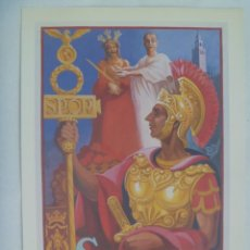 Coleccionismo de carteles: SEMANA SANTA DE SEVILLA : PEQUEÑO CARTEL ( REPRODUCCION DE COLECCION ) DE 1951.DE PABLO SEBASTIAN. Lote 220396975