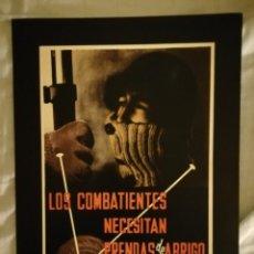 Coleccionismo de carteles: REPRODUCCIÓN DE CARTES DE LA GUERRA CIVIL. Lote 222295340