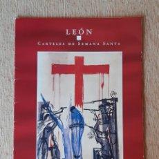 Coleccionismo de carteles: LOTE 12 CARTELES DE SEMANA SANTA Y CARPETA. DIARIO DE LEÓN. 2004.. Lote 222804622
