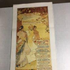 Coleccionismo de carteles: REPRODUCCION CARTEL - FERIA Y FIESTAS - CORDOBA 1902 - 25X53CM. Lote 224031207