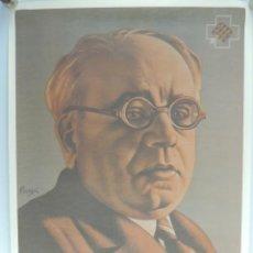 Colecionismo de cartazes: REPRODUCCIÓN REPLICA DE CARTEL REPUBLICANO PROPAGANDA AZAÑA. Lote 224219513