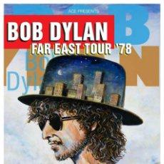 Colecionismo de cartazes: BOB DYLAN - 1978 AUSTRALIA & NEW ZEALAND FAR EAST TOUR - CARTEL CONCIERTO 30X40. Lote 227011721