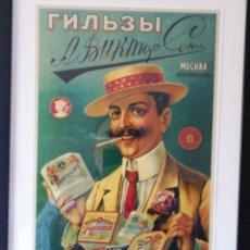 Coleccionismo de carteles: ANUNCIO DE TABACO ENMARCADO. Lote 227844995