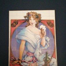 Coleccionismo de carteles: CARTEL PUBLICIDAD IMPRESO EN PANEL 30X20. Lote 236049945